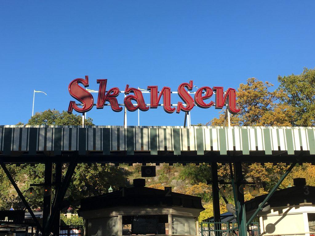 the entrance to Skansen